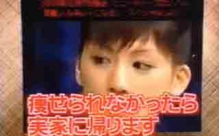 綾瀬はるか「ビューティーコロシアム」出演