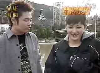 綾瀬はるか「胸いっぱいサミット!」出演