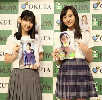 HKT48の松岡菜摘と森保まどか ファースト写真集