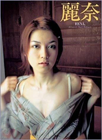 田口がKAT-TUN脱退を決意させた!?小嶺麗奈の極上ボディ!!秘蔵着エロ&濡れ場での勃起乳首