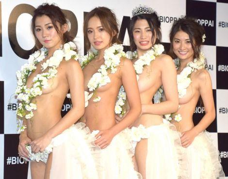 美おっぱいコンテスト2016受賞者