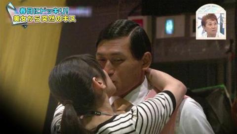 菊池梨沙 春日とキス