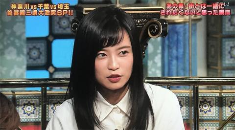小島瑠璃子「さんま御殿」埼玉ディス!で大炎上w