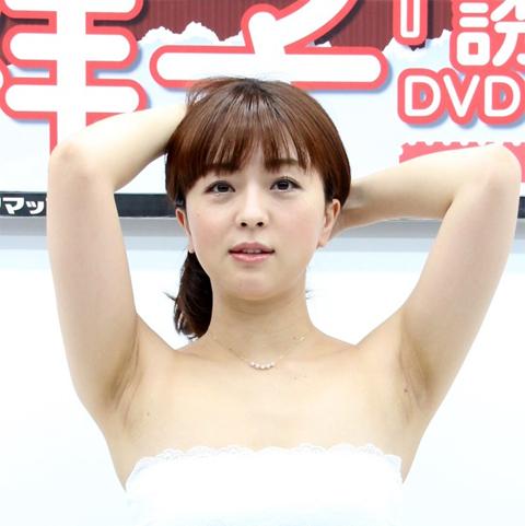 """""""謎の女""""祥子(32)セックスアピールがヤバイwスパッツで食い込み肉まんクッキリw"""