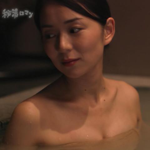 謎の美女・倉澤映枝さん『秘湯ロマン』でのタオルに締め付けられたおっぱいがエロすぎるw