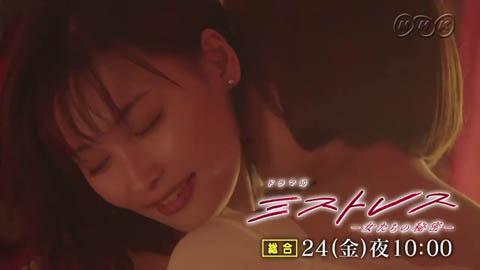 ヤリマンだった大政絢がレズビアンの篠田麻里子のマジ惚れw貝合わせに悶えるベッドシーン