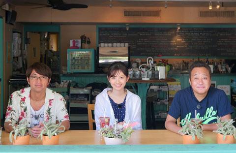 田中瞳 『モヤモヤさまぁ〜ず2』4代目アシスタントに