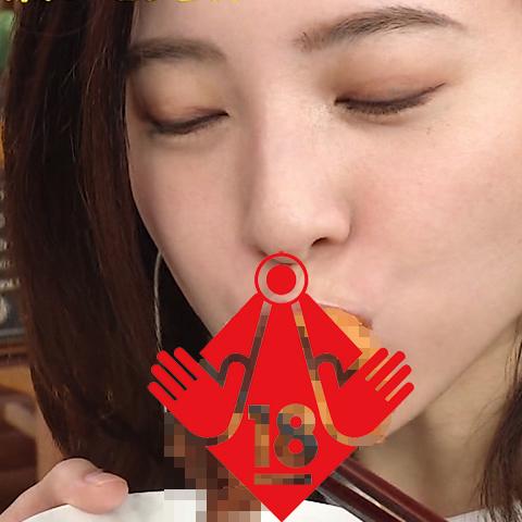 吉高由里子『ウチのガヤ』でカッチカッチで黒茶色なアレをハバネロソースかけておしゃぶりw