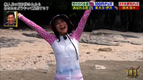 鈴木奈々 乳首ポチ姿に「これ放送事故じゃないの!?」