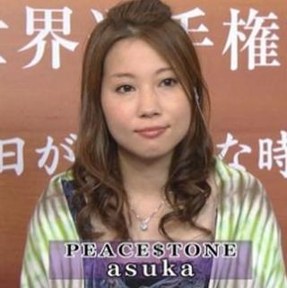 福田明日香 PEACE$TONE asuka