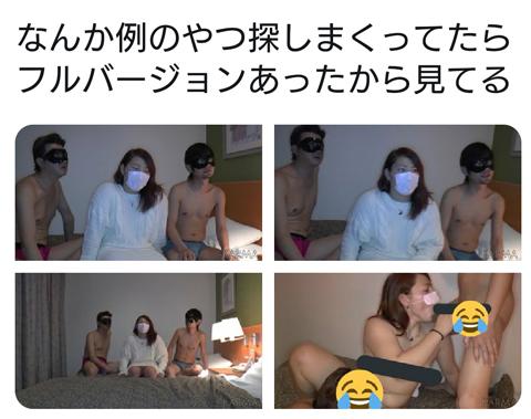 女子格闘家・KINGレイナ 無修正AV 裏ビデオに出演してたw