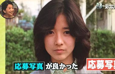 宮崎美子 篠山紀信がこの写真には勝てないと言った当時の彼氏が撮った応募写真
