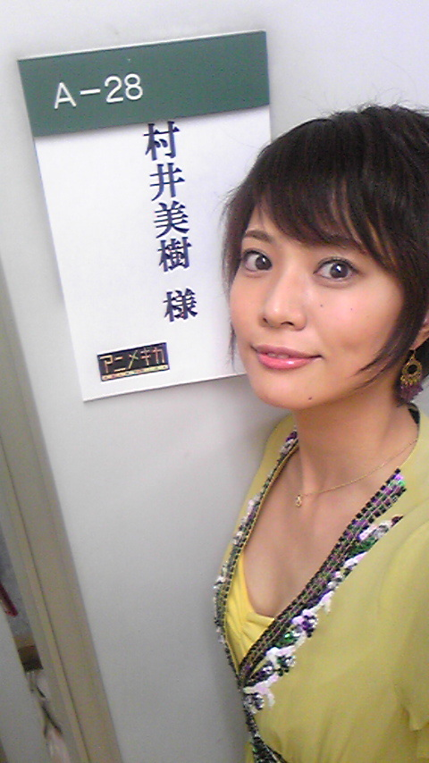 高学歴知性派タレントの村井美樹さん『Qさま』で入浴シーンでポロリ寸前!